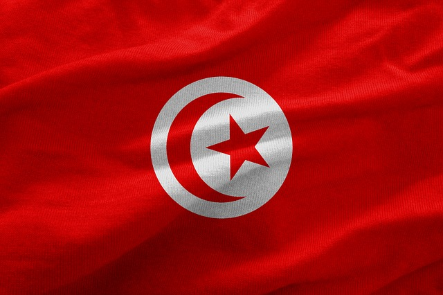 tunisia digital currency