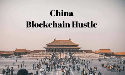 China Blockchain News